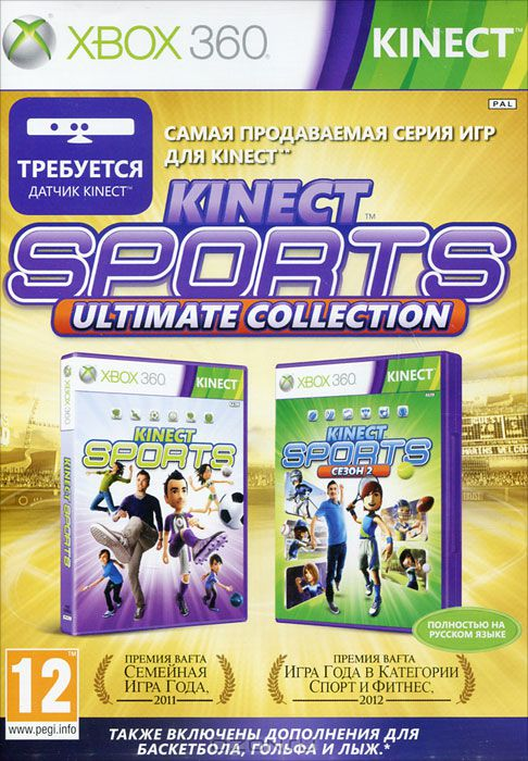 Xbox 360 Kinect Sports Ultimate | TRANSFER