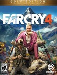 Far Cry 6 Gold + 6 GAMES 🔥 Xbox ONE/Series X|S 🔥