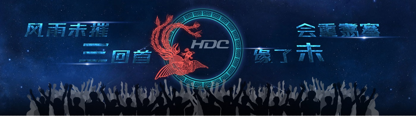 Аккаунт на hdchina.club (ex HDwings) + почта