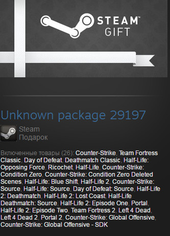 Valve Complete Pack ( STEAM GIFT REGION FREE )