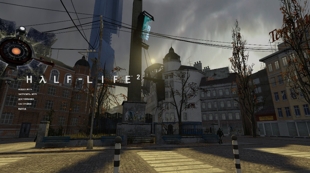 Half-Life 2 (Steam account) + games