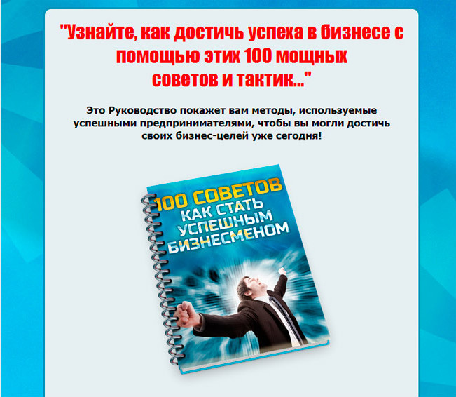 Book of 100 tips for a successful businessman