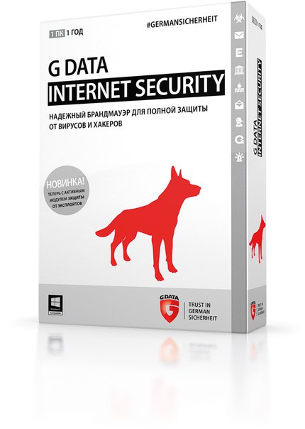 Antivirus G Data InternetSecurity for Windows OS