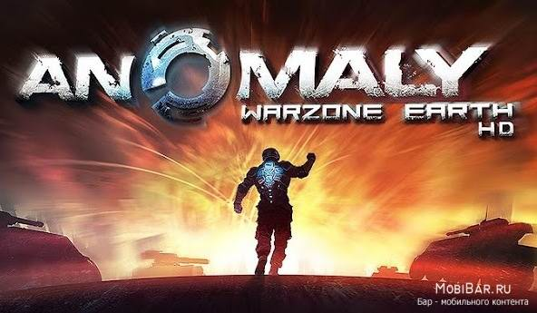 Anomaly: Warzone Earth [Steam Key/Region Free]