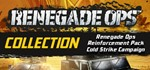 Renegade Ops [Steam Gift/Region Free]