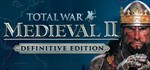 Total War: MEDIEVAL II – Definitive Edition [Gift/RU]