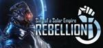 Sins of a Solar Empire: Rebellion. Steam gift. RU/CIS