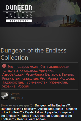 Dungeon of the Endless Collection (Steam gift / RU/CIS)