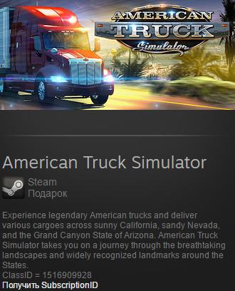 american truck simulator free