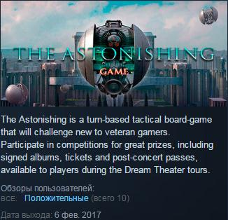 The Astonishing Game (Steam KEY / ROW / Region free)