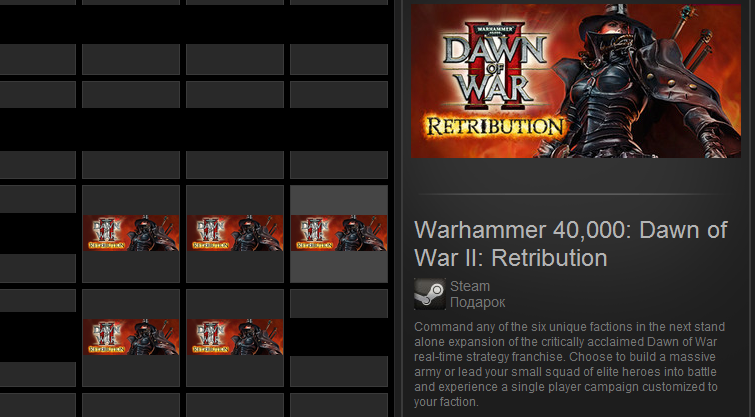 Dawn of War II Retribution (Steam Gift/Region Free/ROW)