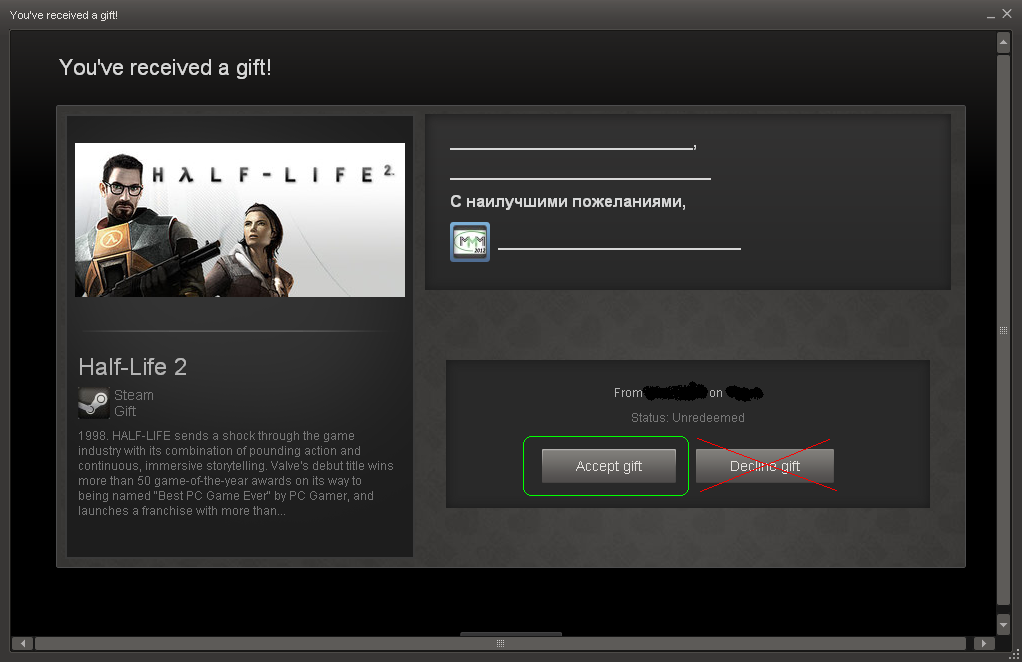 Half-Life 2 (Steam gift / ROW / Region free /WorldWide)