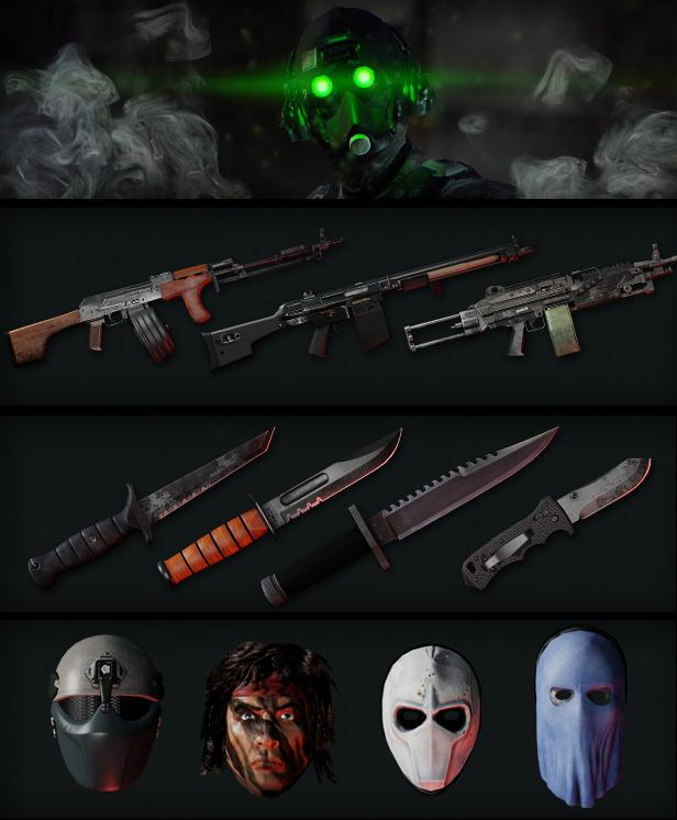PAYDAY 2: Gage Weapon Pack # 02 DLC (Steam gift / ROW)