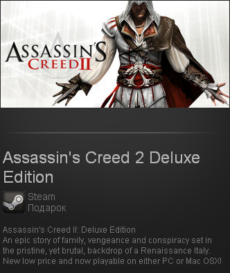 Assassins Creed 2 II: Deluxe (Steam Gift /Region free)