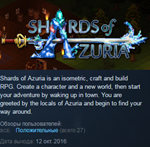 Shards of Azuria (Steam KEY / ROW / Region free)