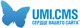 License UMI.CMS. Editorial Shop