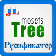 Russian localization Mosets Tree 3.9.8