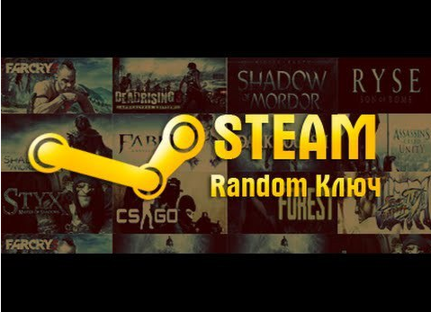 SALE STEAM KEY RANDOM