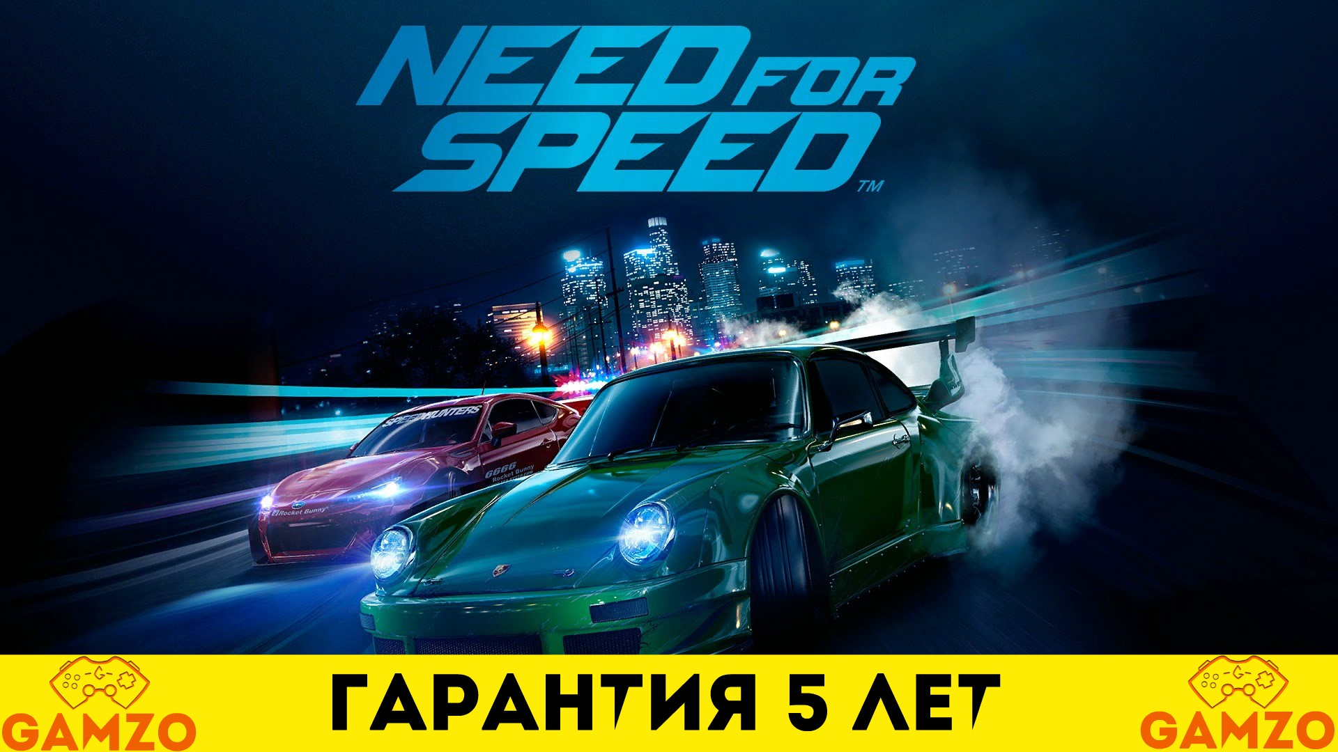 Фотография need for speed 2016 delux | гарантия 5 лет | + подарок
