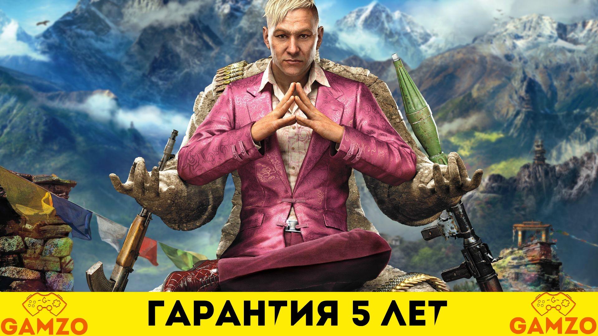 Far Cry 4 | Гарантия 5 лет | + Подарок