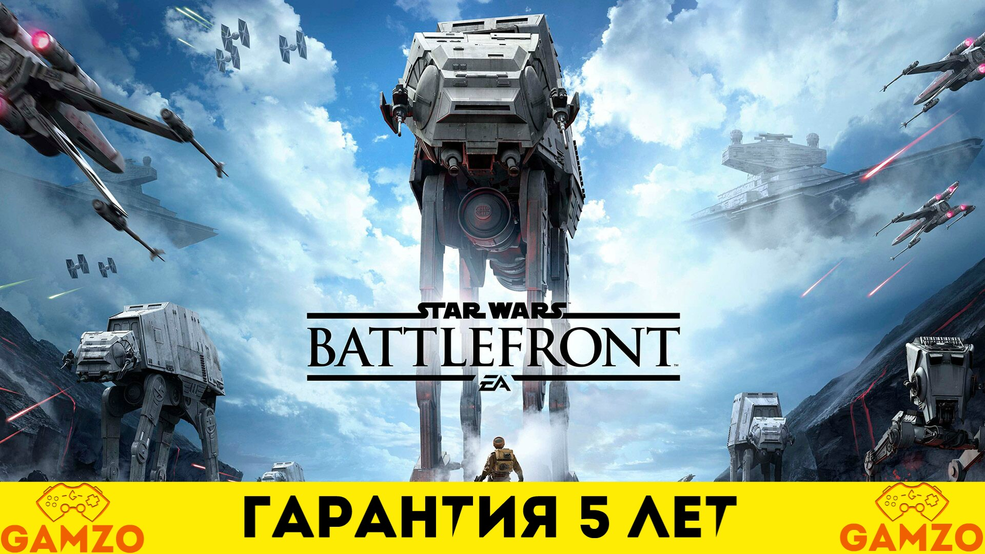 Star Wars™ Battlefront | Гарантия 5 лет | + Подарок bf4