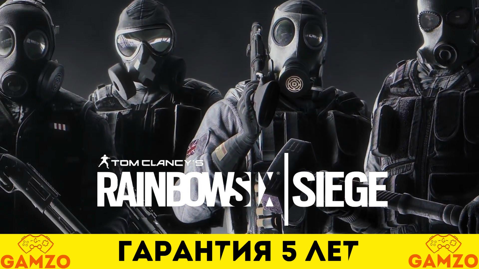 Фотография rainbow six® siege | гарантия 5 лет | + подарок