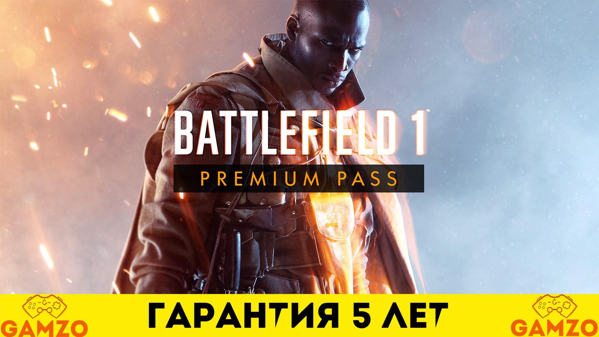 Фотография battlefield 1 premium | гарантия 5 лет | + подарок bf4