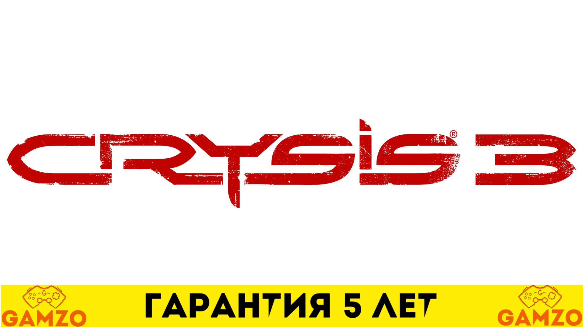 Crysis 3 [Гарантия 5 лет] + Подарок