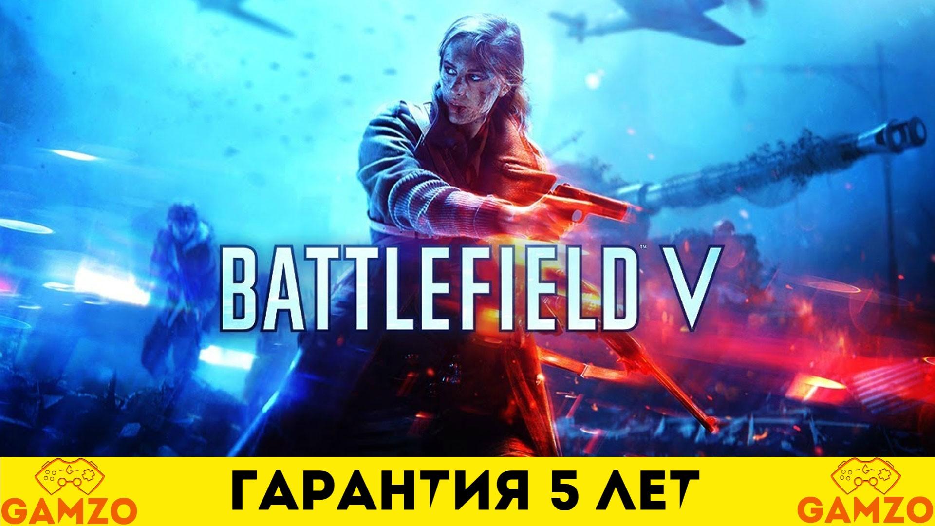 Фотография battlefield v deluxe | гарантия 5 лет | + подарок bf1