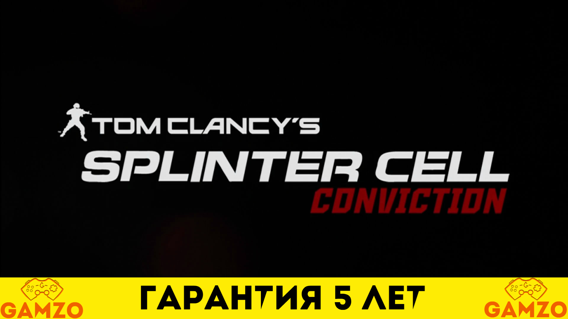Splinter Cell Conviction [Гарантия 5 лет] + Подарок