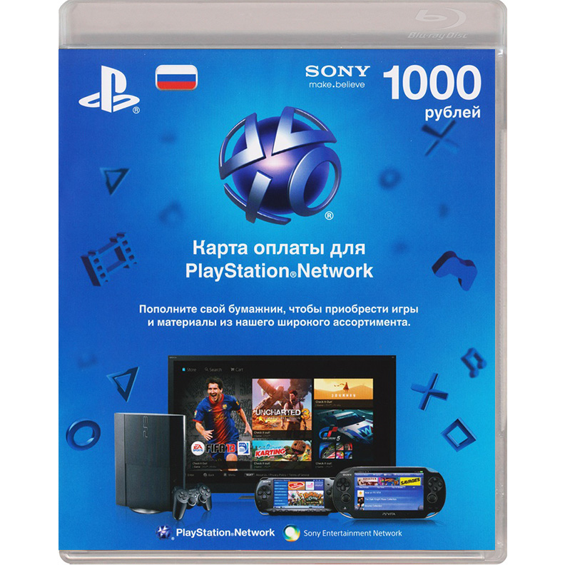 PlayStation Network Card PSN 1000 rubles (RUS)