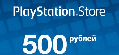 PSN currency 500 rubles PlayStation Network RUS code 2019