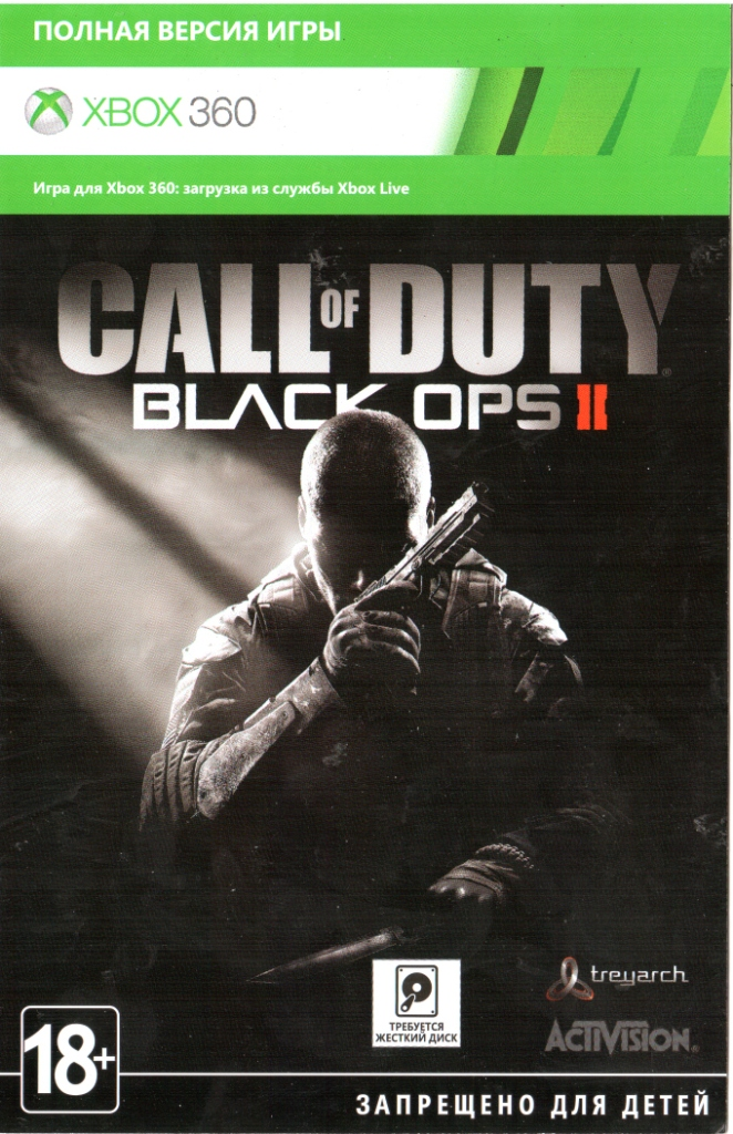 CALL OF DUTY BLACK OPS 2 XBOX 360 SCAN (RUS)