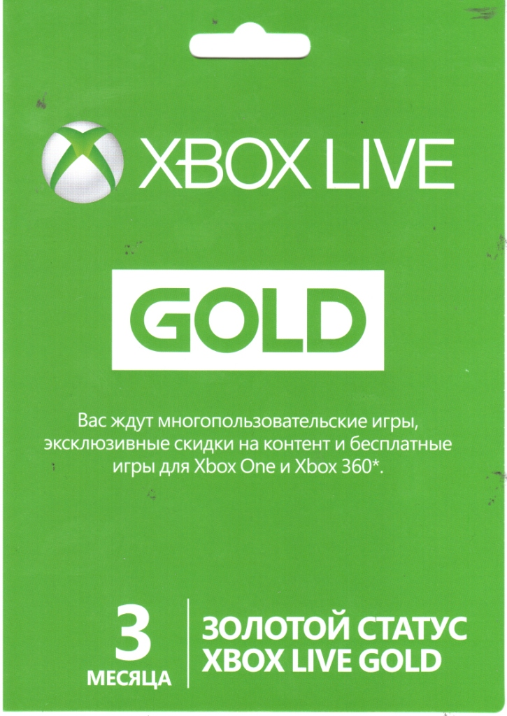Xbox Live Gold - 3 months, all countries-WORLDWIDE