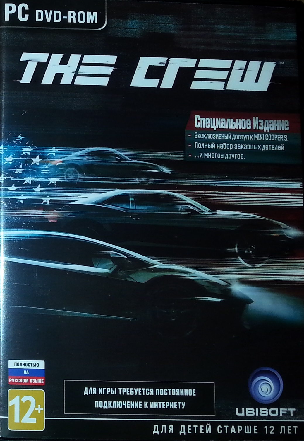 The Crew. Special Edition (Uplay)