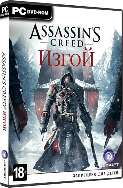 Assassin´s Creed: Rogue (Изгой) \(Uplay)