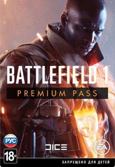 Battlefield 1. Premium Pass (Origin)(Region Free Multi)