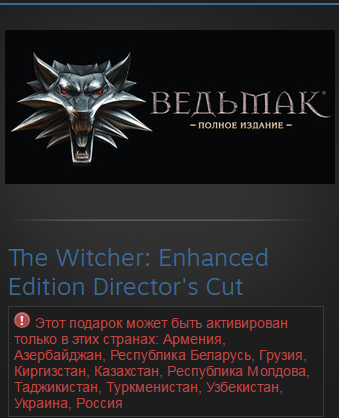 The Witcher: Enhanced Edition Director´s Cut
