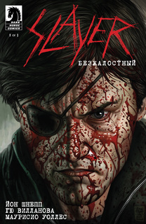 Slayer: Merciless Edition 1 (Russian Version)