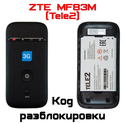 Unlock code ZTE MF83M (TELE2)
