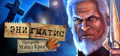 Enigmatis The Ghosts of Maple Creek (Steam Key)