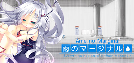 Ame no Marginal -Rain Marginal- (Steam Key, GLOBAL)