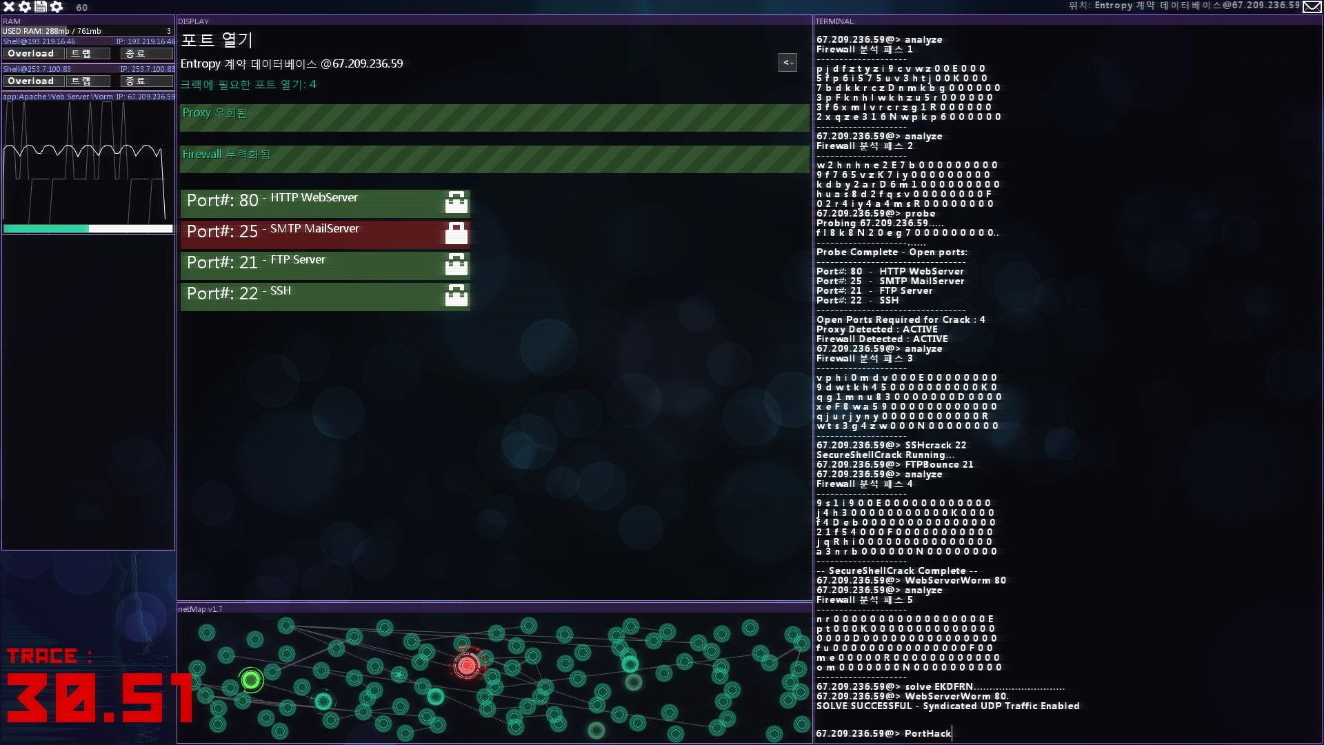 Hacknet (Steam Key GLOBAL)