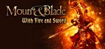 Mount & Blade: With Fire & Sword (Steam Key, GLOBAL)