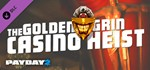 PAYDAY 2: The Golden Grin Casino Heist Steam Key GLOBAL