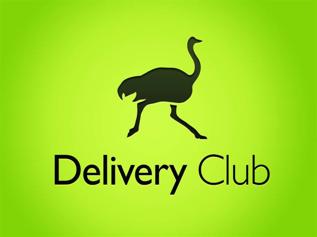Delivery Club promo code 500 rub. when ordering from 1