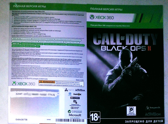 Game Call of Duty Black Ops II Xbox One/360 download