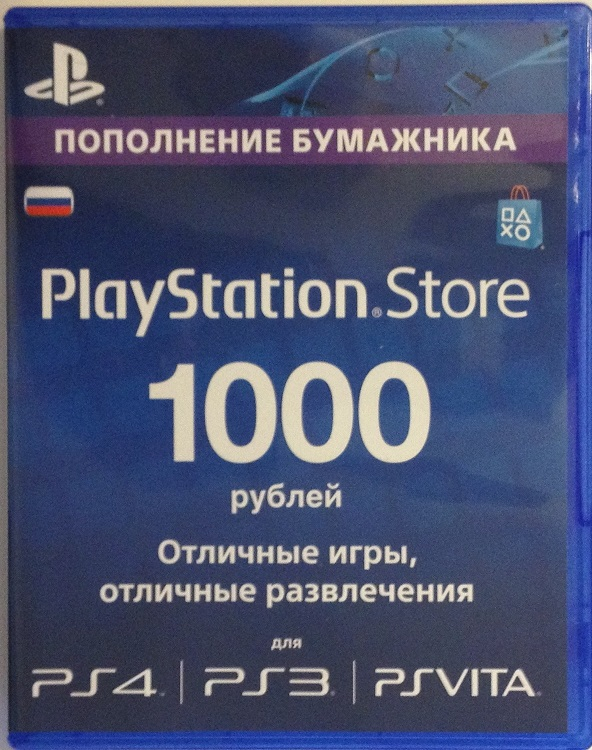 PlayStation Network 1000 rubles PSN (RUS) + SALE all