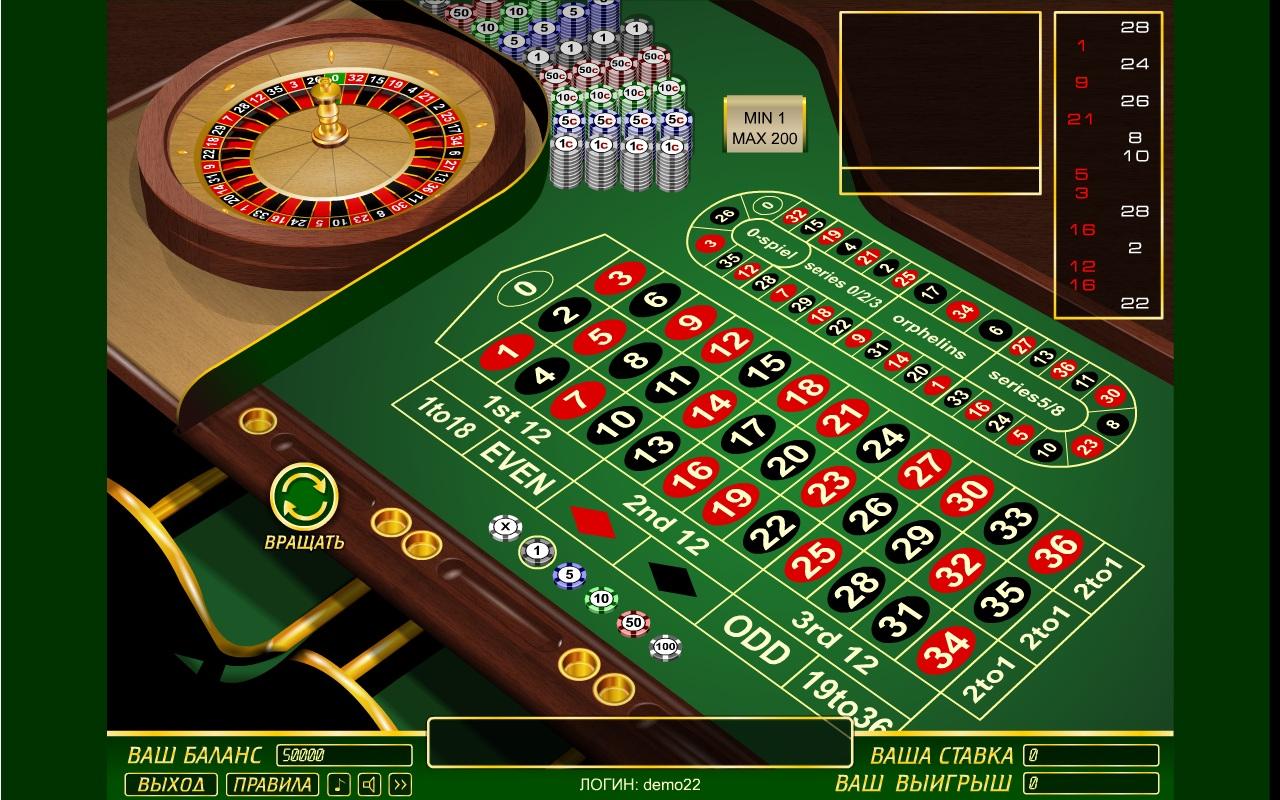 официальный сайт как выиграть казино в европейскую рулетку