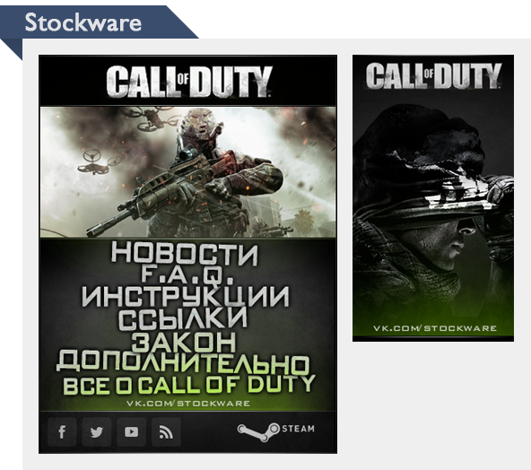 Menu and avatar in the style of Call of Duty | COD (Vkontakte)
